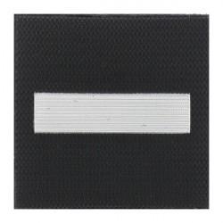 Galon de poitrine souple Gendarmerie Sous Lieutenant